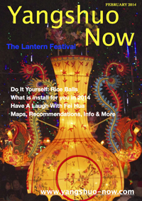 Celebrate The Lantern Festival In Yangshuo